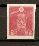 Stamps Asia - Japan -  General Nogi