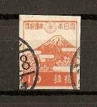 Sellos de Asia - Japón -  Monte Fuji
