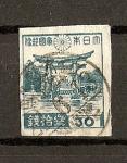 Sellos de Asia - Japón -  Relicario de Miyajima