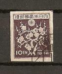 Stamps Asia - Japan -  Flor de ciruelo