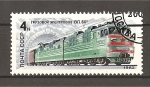 Sellos de Europa - Rusia -  Trenes