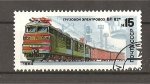 Stamps Russia -  Trenes