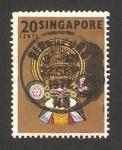 Sellos del Mundo : Asia : Singapur : bailes y mascaras, kathak kali, escuela de danza