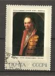 Stamps Russia -  Historia de la Pintura Rusa.