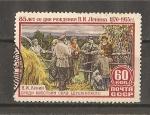 Sellos de Europa - Rusia -  85 Aniversario del nacimiento de Lenin.