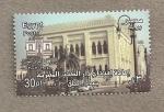 Stamps Egypt -  Palacio