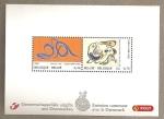 Stamps Belgium -  CoBrA