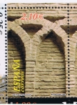 Sellos de Europa - España -  Edifil  3941  Patrimonio Mundial.  Paisaje Cultural de Aranjuez y Arte Mudéjar de Aragón.