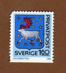 sello : Europa : Suecia : Escudo