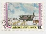 Sellos de Asia - Mongolia -   Ayuda a la Agricultura