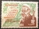 Stamps Vietnam -  Escritura