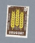 Stamps Uruguay -  Campaña Mundial contra el hambre