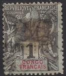 Stamps Africa - Republic of the Congo -  El congo Frances