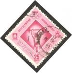 Stamps Europe - Guyana -  Guyana británica - olimpiadas de tokio, halterofilia