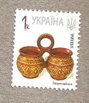 Stamps Ukraine -  Artesanía ucraniana