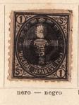 Sellos del Mundo : Asia : Japón : Imperial Rd 1876