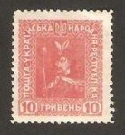 Stamps : Europe : Ukraine :  138 - Chmelnitcky
