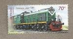 Sellos de Europa - Ucrania -  Locomotoras diesel