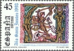 Stamps Spain -  AÑO SANTO JACOBEO