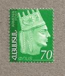 Stamps Asia - Armenia -  Rey armenio