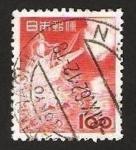 Sellos de Asia - Japón -  539 - Pescador