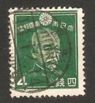 Stamps : Asia : Japan :  242 - Comandante de la guerra ruso japonesa, Almirante Togo