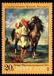 Stamps Russia -  PINTURA DE  DE LA CROIX