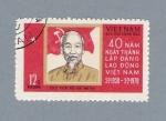 Sellos del Mundo : Asia : Vietnam :  Chu Tich Ho Chi Minh
