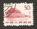 Stamps : Asia : China :  Puerta de La Paz en Pekín