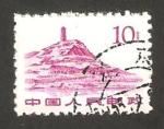 Stamps : Asia : China :  colina de la pagode en yun nan