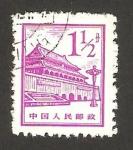 Stamps : Asia : China :  puerta de la paz