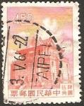 Stamps Asia - Taiwan -  349 - torre de chu-kwang de la pagoda de quemoy