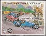 Sellos de Africa - Costa de Marfil -  Costa de Marfil 1983 HB Sello 75 Aniversario Gran Premio de Monaco Matasello de favor Preobliterado