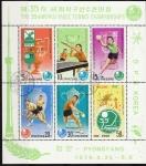 Sellos de Asia - Corea del norte -  Corea Norte 1979 Scott1797/1801 Sellos HB Deporte Tenis de Mesa Campeonato del Mundo
