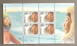 Stamps Europe - Greenland -  Esquimales