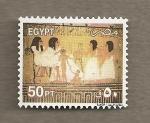Sellos de Africa - Egipto -  Damas de la corte