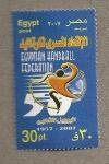 Sellos de Africa - Egipto -  federación Egipcia de Balonmano