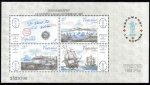 Stamps of the world : Spain :  ESPANA 1987 (E2916) H. Exposicion Filatelica de España y America ESPAMER 87 180p