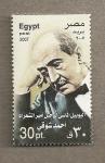 Stamps Egypt -  Personaje con traje de etiqueta