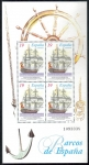 Sellos de Europa - España -  ESPANA 1995 (E3352) H BARCOS DE EPOCA 19p 1