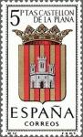 Stamps Spain -  ESCUDOS DE LAS CAPITALES DE PROVINCIAS ESPAÑOLAS