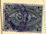 Stamps Guatemala -  Exposicion Centro America