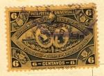 Stamps : America : Guatemala :  Exposicion Centro America