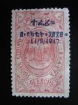Stamps Africa - Ethiopia -  Trono del Rey Salomon