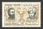 Stamps Africa - Tunisia -  Exposición universal internacional en Bruselas 1958