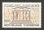 Sellos del Mundo : Africa : Túnez : 20 anivº de la unesco