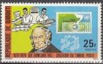 Sellos de Africa - Djibouti -  DJIBOUTI 1979 Scott 493 Sello Nuevo Sir Rowland Hill Empleados Correos,Sello Onu y Filatelico