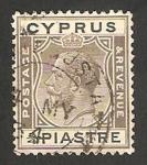 Sellos del Mundo : Asia : Chipre : george V