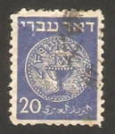 Stamps : Asia : Israel :  moneda antigua