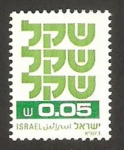 Sellos de Asia - Israel -  sheqel, nueva moneda